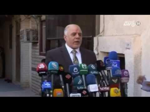 Iraq bác khả năng cho phép quân đội nước ngoài vào lãnh thổ