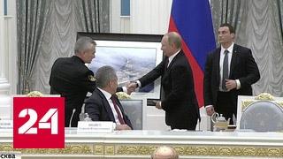 Путин: в Сирии наши моряки защищали и безопасность России