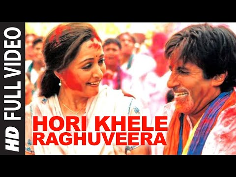 Hori Khele Raghuveera - Baghban(2003)