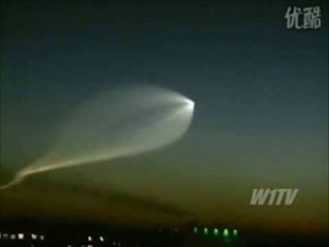 UFO Sightings Reported By Media
