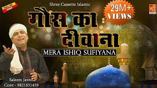 Video New Qawwali Ghous Pak - Ghous Ka Deewana - मेरा इश्क़ सूफियाना - Saleem Javed - New Qawwali 2019 MP3, 3GP, MP4, WEBM, AVI, FLV Mei 2019
