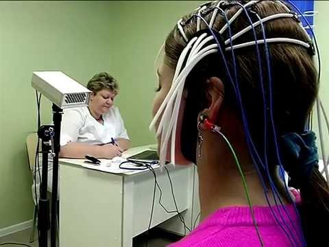 ЭЭГ (электроэнцефалография) в клинике