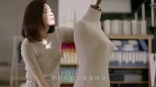 Iklan Xiaomi Mi6 China