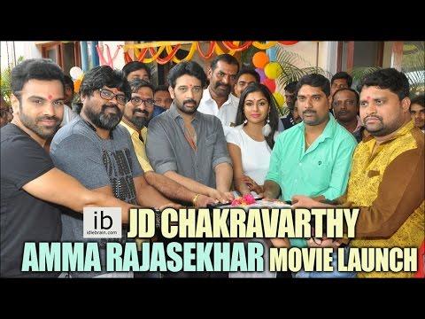 JD Chakravarthy – Amma Rajasekhar movie launch