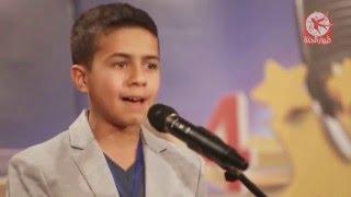 Video الطفل السوري ياسين الذى ابهر لجنة التحكيم المشترك ف برنامج مواهب الاطفال { كنز} MP3, 3GP, MP4, WEBM, AVI, FLV Januari 2019