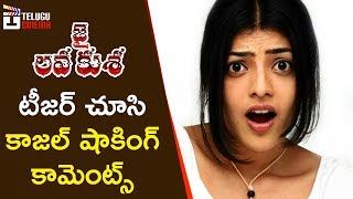 Kajal Aggarwal Shocking Comments on Jai Lava Kusa Teaser on Telugu Cinema. #JaiTeaser #JaiLavaKusaTeaser ft. Jr NTR, Nivetha Thomas and Raashi Khanna. Direct...