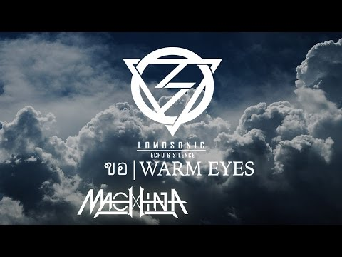 LOMOSONIC -「 ขอ | WARM EYES 」(MACHINA Remix) (видео)