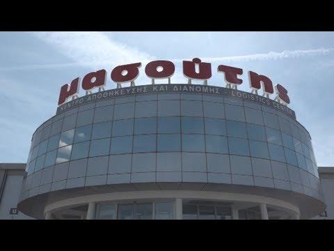 """Στην """"καρδιά"""" ενός από τα μεγαλύτερα και πιο σύγχρονα κέντρα logistics στην Ελλάδα"""