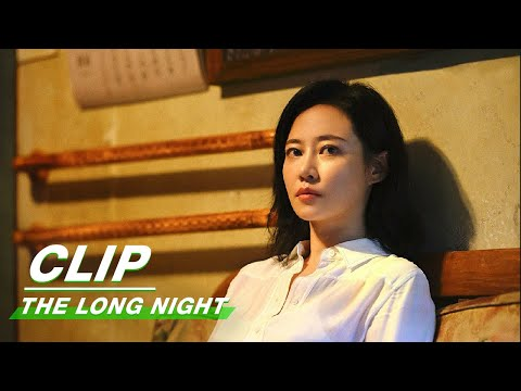 Clip: The Facts Of The Case | The Long Night EP04 | 沉默的真相 | iQIYI