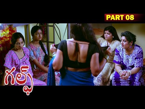 Gulf || Part 08/11 || Chetan Maddineni, Dimple, Anil Kalyan || Movie Time Cinema