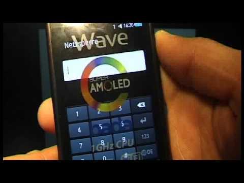 comment debloquer le mot de passe d'un samsung wave