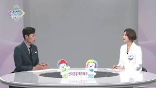 지방선거 클로즈업 <선거운동 2편> 이미지