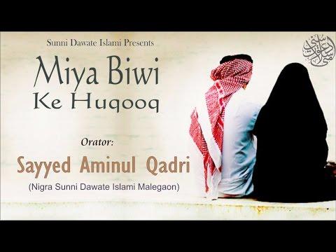 Video Miya Biwi Ke Huqooq - Sayyed Aminul Qadri download in MP3, 3GP, MP4, WEBM, AVI, FLV January 2017
