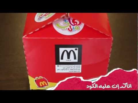 Video of McDonald's Happy Apples