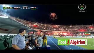 USM Alger 4 - Caps United 1 : Les supporters usmistes enflamment les gradins du stade du 5-Juillet