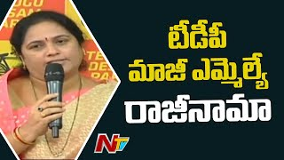 టీడీపీ మాజీ ఎమ్మెల్యే రాజీనామా l EX MLA Sobha Hymavathi Resigns TDP Party