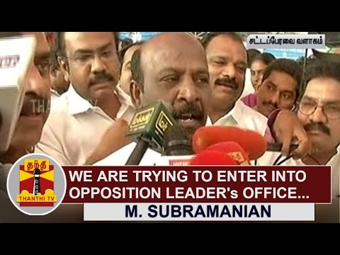 We-are-trying-to-enter-into-Opposition-Leaders-Office-M-Subramanian-Thanthi-TV