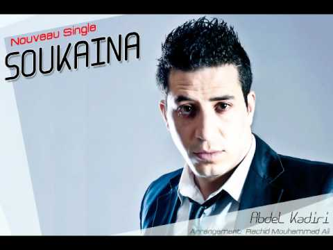 soukaina Abdel