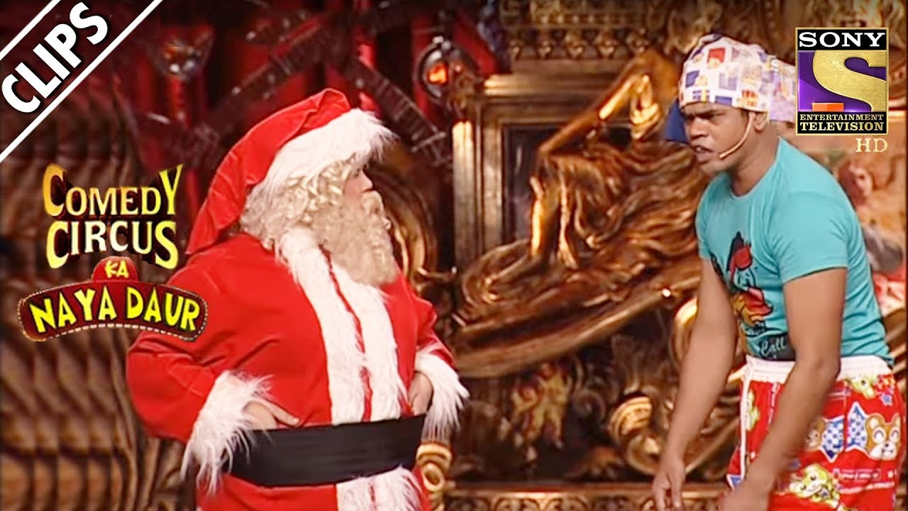 Bharti Becomes Santa For Siddharth | Comedy Circus Ka Naya Daur