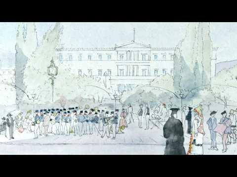 Η Πλατεία Συντάγματος (D. Hogarth γύρω στα 1900)