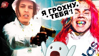 Video KIZARU ready to kill 6ix9ine | Oxxxymiron x Scritonite | Basta x BadComedian | Black Star MP3, 3GP, MP4, WEBM, AVI, FLV Agustus 2018