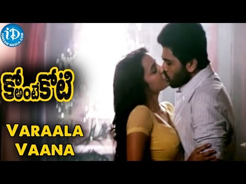 Ko Antey Koti Movie - Varaala Vaana Song - Sharwanand | Priya Anand | Shakti Kanth