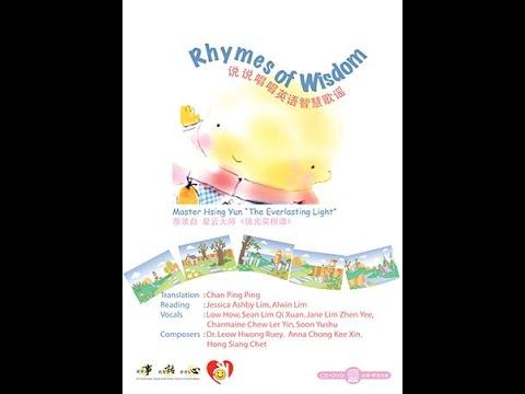 说说唱唱《英语智慧歌谣》Rhymes of Wisdom (CD + DVD)