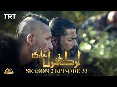 Ertugrul Ghazi Urdu | Episode 33| Season 2
