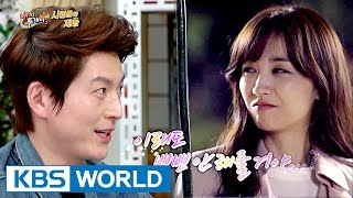 Video Suyoung decided to get married to Hasun after she denied to kiss? [Happy Together / 2017.04.20] MP3, 3GP, MP4, WEBM, AVI, FLV Oktober 2018