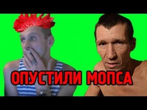 Хохол на стриме говорит про мопса и андрюху жестьь - DomaVideo.Ru