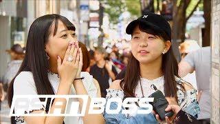 Video Can Japanese Speak In Pure Japanese?   ASIAN BOSS MP3, 3GP, MP4, WEBM, AVI, FLV Agustus 2019