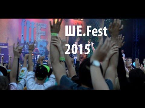 У рідному селі Тараса Шевченка вдруге відбувся «Ше.Fest»