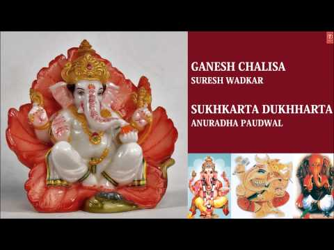 Video Ganesh Chalisa, Aarti By Suresh Wadkar, Anuradha Paudwal I Full Audio Songs Juke Box download in MP3, 3GP, MP4, WEBM, AVI, FLV January 2017