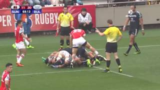 Sunwolves v Bulls Rd.7 Super Rugby Video Highlights 2017