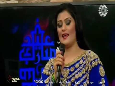 Video Brishna Amil new song  staa khogman download in MP3, 3GP, MP4, WEBM, AVI, FLV January 2017