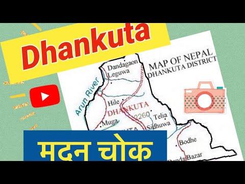 nepal dhankuta madan chowk