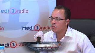 سؤال الساعة الحلقة الأولى: المغرب...بعد الانتخابات الجَمَاعِية و الجِهَوية...1/2