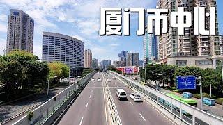 XiaMen city view. A beautiful port city in southeast China`s FuJian province ...