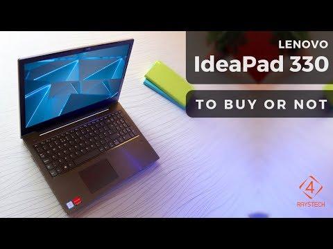 Ideapad 330 is it worth buying