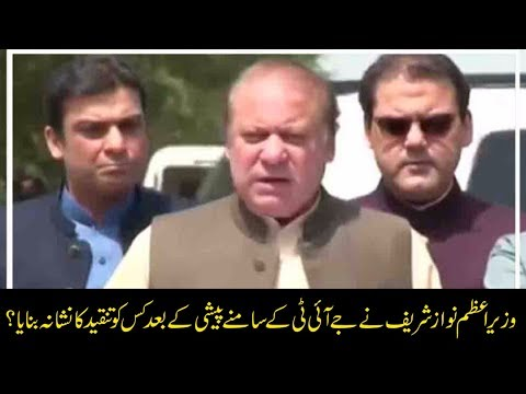 News Headlines 9:00 AM 16 Jun 2017