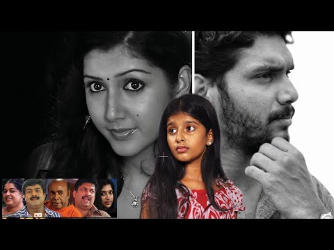 Aval Vannathinu Shesham
