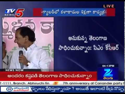 We will Provide Health Cards to Artists | KCR Speech in T.Artists Training Program