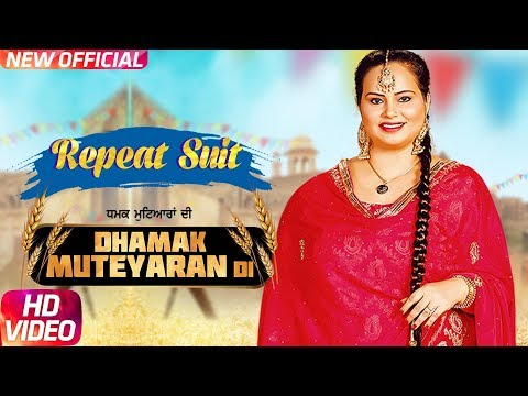 Repeat Suit (Full Video) | Deepak Dhillon | Mr Wow