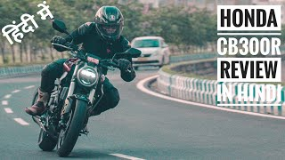 2. Honda CB300R review in Hindi