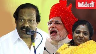 Video மோடியை இந்தியில் கலாய்க்கும் லியோனி... Dindigul Leoni Ultimate Comedy Speech | BJP & Modi Activities MP3, 3GP, MP4, WEBM, AVI, FLV November 2017