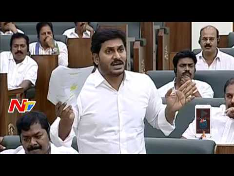 YS Jagan Fires on Ganta Srinivasa Rao over 10th Exam Paper Leakage Issue | AP Assembly