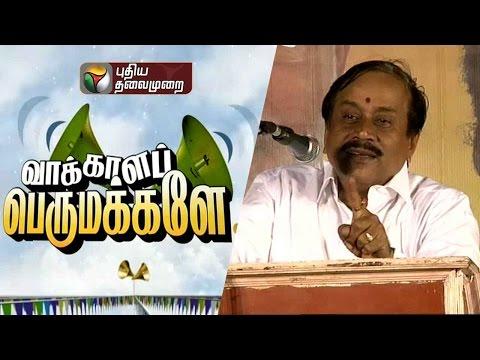Vaakkala-Perumakkale-BJP-is-happy-to-contest-alone-in-TN-elections-says-H-Raja