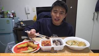 Video Korean Street Food Mukbang [nggak makan siang demi makan ini] MP3, 3GP, MP4, WEBM, AVI, FLV Januari 2019
