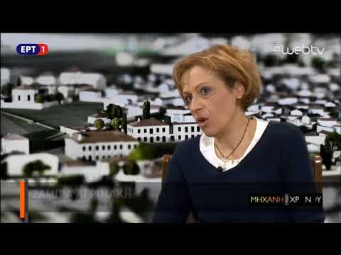 Η Μηχανή του Χρόνου – «Οι εξεγέρσεις εναντίον του Όθωνα και η δίκη του Κολοκοτρώνη – 04 Μαρτίου 2017