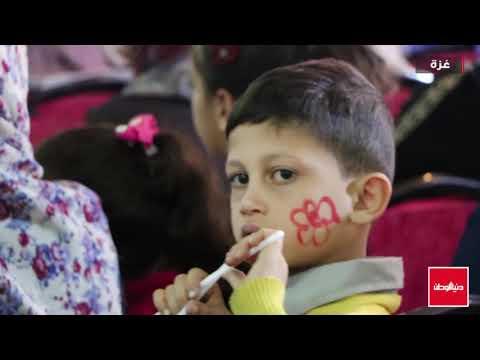 فعاليات اليوم العالمي لمرضى السكر